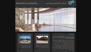 Engineering-Office