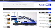 arabmag
